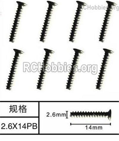 Subotech BG1525 Countersunk head screws Parts. WLS013. With a size of M2.6X14PB. Total 8pcs.